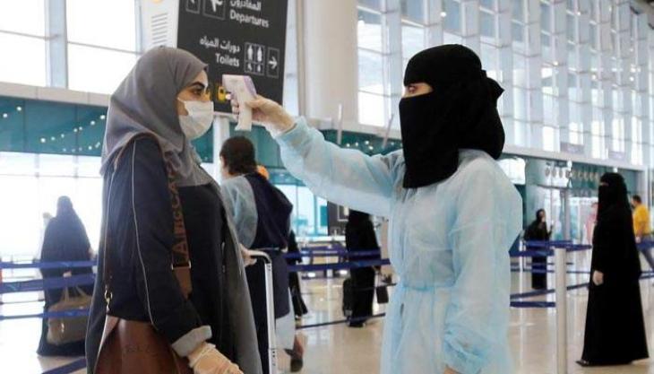 Saudi Arabia decides to resumeall international flights from May 17 thumbnail