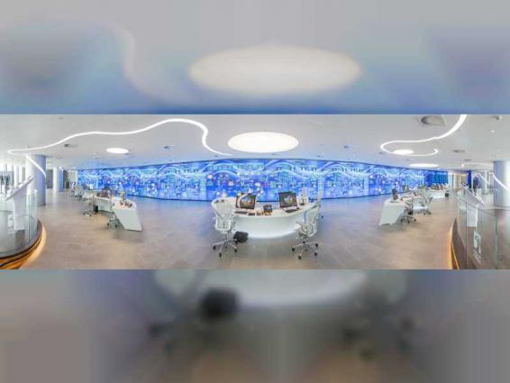 ADNOC wins industry technology award for its Panorama Digital Command Centre thumbnail