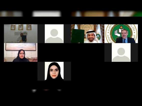 """تعاون بين """"الشارقة للتعليم"""" والمركز التربوي للغة العربية لدول الخليج"""