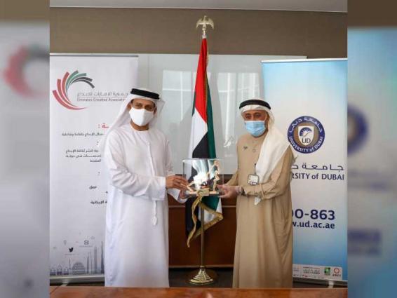 """""""الإمارات للإبداع"""" و""""جامعة دبي"""" تطلقان دبلوم خبير الابتكار المؤسسي"""