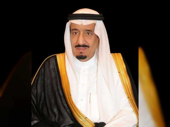 Custodian of the Two Holy Mosques makes telephone call to US President