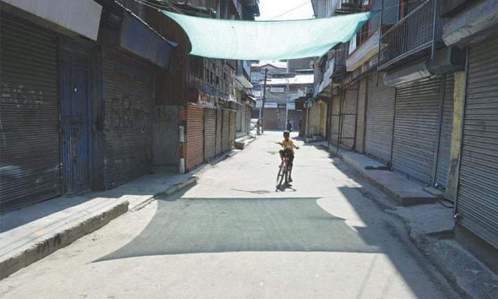 Lock down in Mirpur, AJK from Monday thumbnail