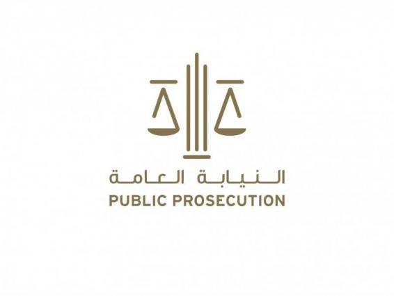 Public Prosecution launches its new identity logo