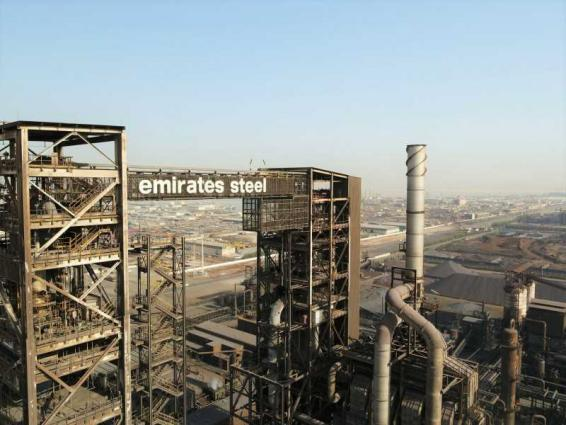 Emirates Steel sets its compass towards steel flat products