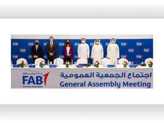 FAB shareholders approve cash dividends of AED8.08 bn for 2020