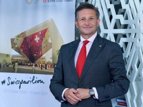 Swiss Ambassador visits RAKEZ to explore investment opportunities