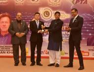 Zong Receives 'Leader in Digital Innovation' Award at 4th Con ..