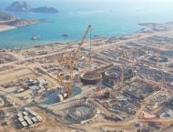 Rosatom Head May Attend Reactor Groundbreaking Ceremony at Turkey ..