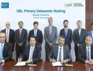 UBL selects PTCL for primary Tier-3 Data Center Hosting