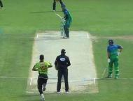 Good news for Cricket fans: PCB mulls over possible windows for r ..