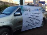 مركز الملك سلمان للإغاثة يدشن توزيع ..