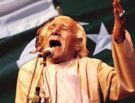 Legendary folk singer 'Pathanay Khan' remembered