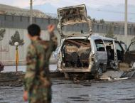 One Child Killed, 9 Civilians Injured in Taliban Attack in Afghan ..