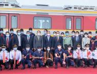 Chinese ambassador to Pakistan visits Orange Line Metro Train pro ..