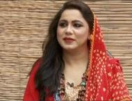 """Gulshan Jahan to perform online at PNCA """"Seen Studio"""" on March 20 .."""