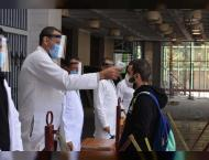 Egypt reports 645 new COVID-19 cases