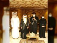 UAE Ambassador to Egypt meets Pope Tawadros