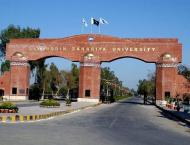 UBL offers scholarships to 153 Bahauddin Zakariya University stud ..