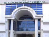 OGRA invites suggestions on gas companies' petitions for ERRs 202 ..