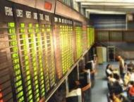 Pakistan Stock Exchange gains 136 points to close at 45,544 point ..
