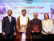 Global Council for Tolerance and Peace signs MoU with Catholic Ce ..