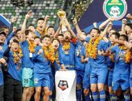 Champions Jiangsu FC kicked out of Chinese Super League