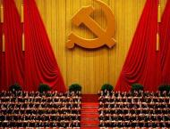 New Party chief of China's Gansu appointed