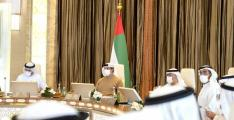 Ministerial Development Council discusses proposed legislations and initiatives designed to advance  ..