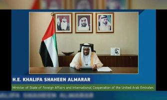 UAE supports Syrian people with USD 30 million at fifth Brussels  ..