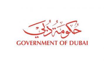بدء العد التنازلي لإعلان حكومة دبي أول ..