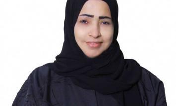 سيدات أعمال عجمان ومركز التدريب التسعة ..