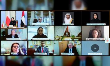 لجنة الصداقة البرلمانية الإماراتية ..