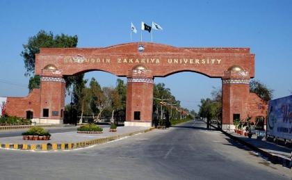 UBL offers scholarships to 153 Bahauddin Zakariya University students