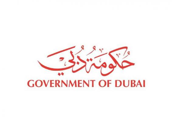 بدء العد التنازلي لإعلان حكومة دبي أول حكومة لا ورقية
