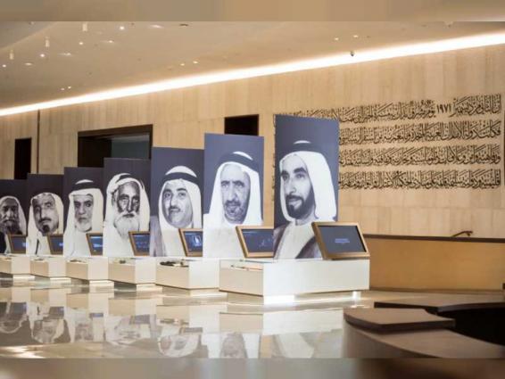 """""""دبي للثقافة"""" تطلق حوار المتاحف لترسيخ الهوية الوطنية"""