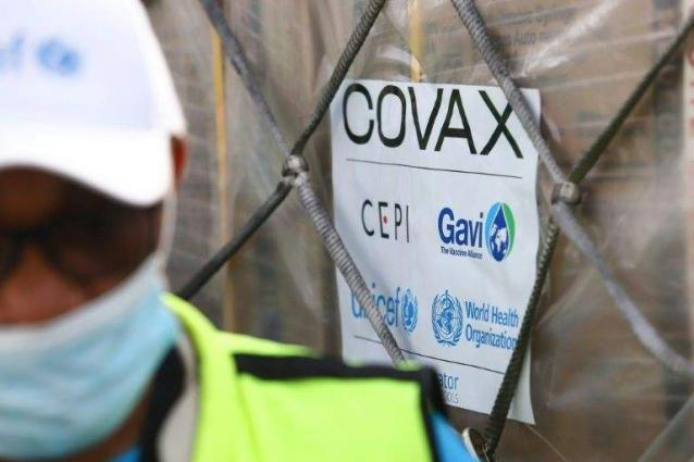 Ghana, I.Coast administer world's first free Covax jabs