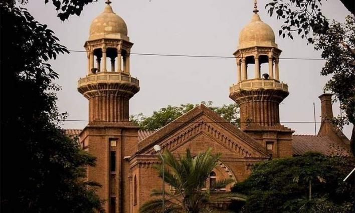 Lahore High Court adjourns plea against alleged occupation of ETPB land till 24th