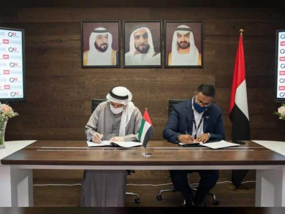 """جامعة الإمارات توقّع مذكرة تفاهم مع شركة """"جي 42 للرعاية الصحية"""""""
