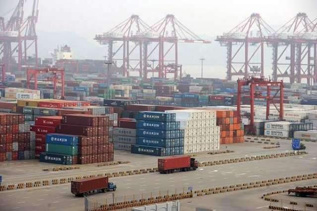 Shipping activity at Port Qasim 03 march 2021