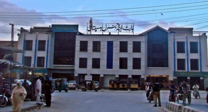 Balochistan's cardiac patients to get rid of referral trouble soon, Dr Rubaba Buledi