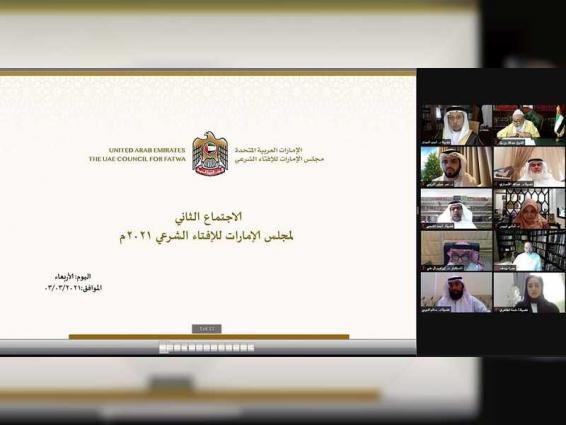"""""""مجلس الإمارات للإفتاء الشرعي"""" يعقد اجتماعه الثاني لهذا العام"""
