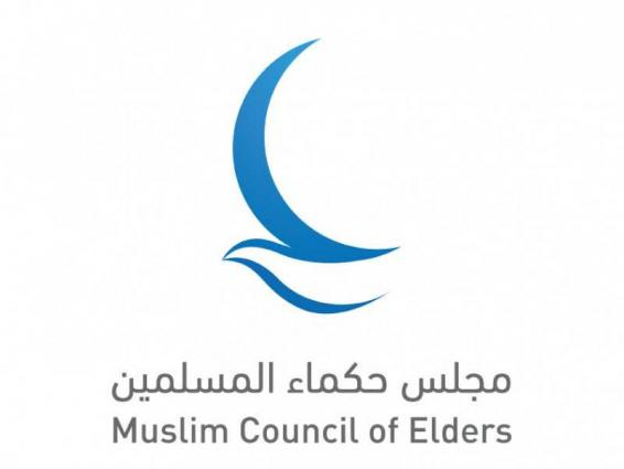 Pope Francis' visit to Iraq serves great opportunity to promote peace: Muslim Council of Elders