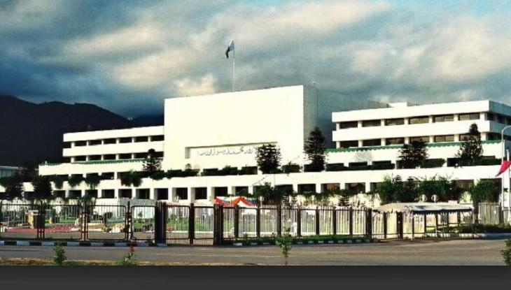 National Assembl session starts