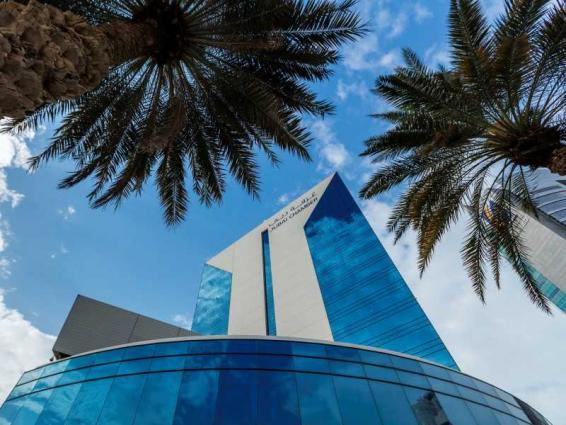 Over 16,000 new member companies joined Dubai Chamber in 2020