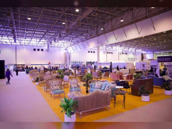 EXPO Centre woos shoppers, deal hunters with 43 exhibitions during 2021 thumbnail
