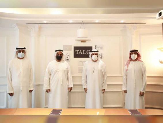 Arabian Luxury Group joins list of certified business incubators