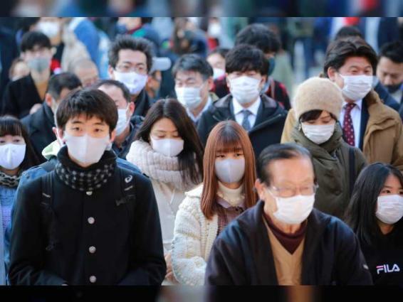 """اليابان تسجل أكثر من ألف إصابة بـ""""كورونا"""" اليوم"""