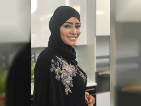 جامعة الإمارات: المرأة مساهم رئيسي في مشاريع التنمية الوطنية