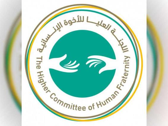 Higher Committee of Human Fraternity praises visit of Pope Francis to Iraq
