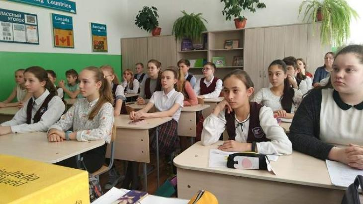 Russia Poised to Open 500 New Schools by 2024 - VEB.RF